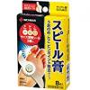 足にできたタコの治療、除去とは。原因を知って足の痛いタコを治そう