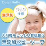 赤ちゃんのあせもの予防や対策、治し方、冬場に多い理由などを紹介
