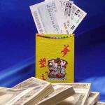 みんなの宝くじ保管方法を紹介、方角や袋などのこだわり方法