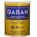 ガラムマサラの代用を紹介、これを使えば最高に美味しい料理