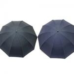 傘の処分の仕方を紹介、処分方法を守って正しくゴミに出そう