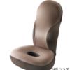 座椅子の勝野式『美姿勢習慣』を紹介、最安値やココアやラズベリーなど